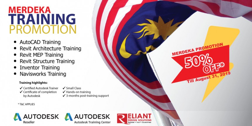 Header_Sub_Promo_Training201908